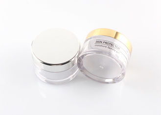 China 50g Empty Cosmetic Containers , Round Empty Containers For Beauty Products supplier