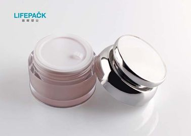 China Plastic Cosmetic Jars With Lids Round Shape 30g 50g Capacity Customized Color supplier