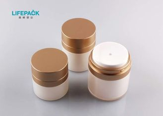 China Double Layers Plastic Airless Cosmetic Jar 15g 30g 50g Free Sample supplier