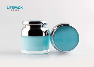 China Round Cosmetic Acrylic Jar With Lids For Makeup Cream Packaging 30ml 50ml supplier