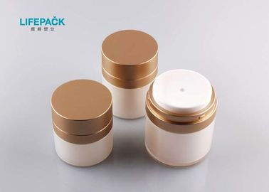 Double Layers Plastic Airless Cosmetic Jar 15g 30g 50g Free Sample