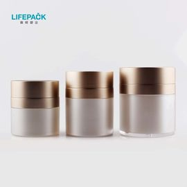 High End Plastic Material 15ml 30ml 50ml Cosmetic Vacuum Jar Cream Pump Airless Cosmetic